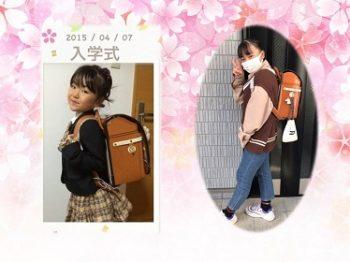 入学の写真