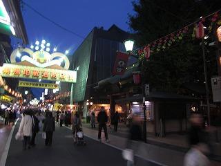 地蔵商店街.jpg