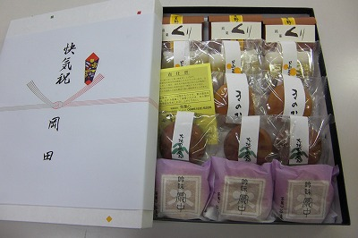 谷清栄堂さんの和菓子.jpg