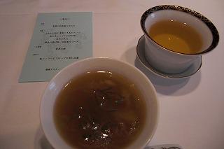 ふかのひれとじゅん菜と冬瓜のスープ.jpg