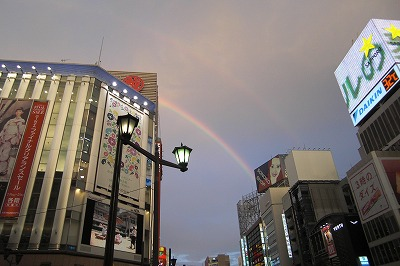 銀座の虹.jpg