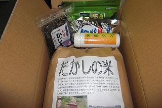 たかしの米.jpg
