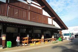 綾の特産品が売っているお店.jpg