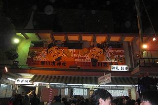 堀川戎神社.jpg