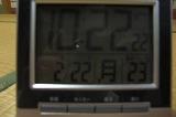 平成22年2月22日22時22分22秒室温23度.jpg