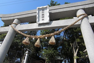 五十猛神社.jpg