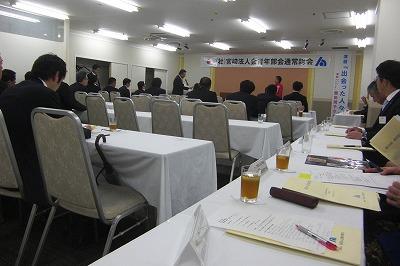 薗田潤子さんの講演.jpg