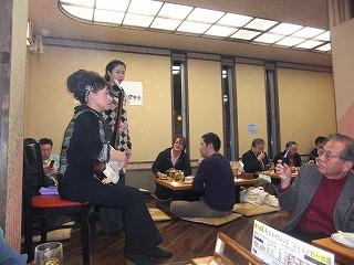 2010年同友会望年会.jpg
