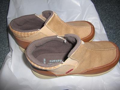 雪国仕様の靴.jpg