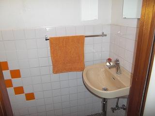 新しくなった事務所のトイレの洗面台.jpg