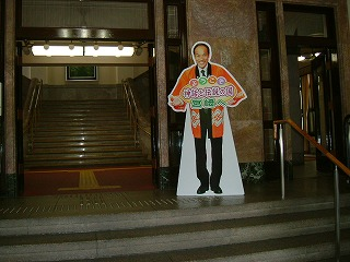 宮崎県庁玄関前.jpg