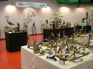 宮崎バードカービング作品展