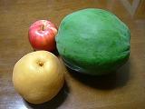 りんごと梨と青パパイア