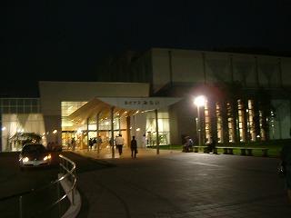新富町文化会館