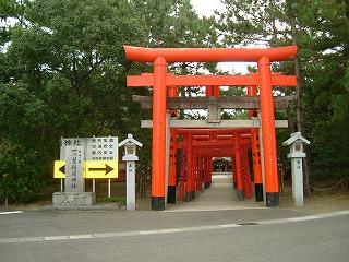 一ツ葉神社
