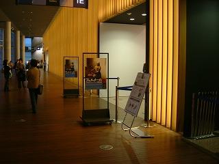 オランダ風俗画展