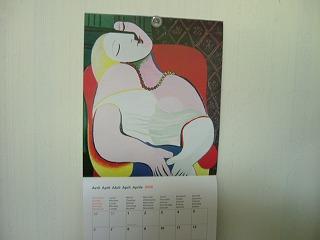 4月のカレンダー.jpg