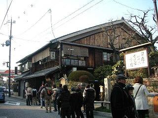 伏見寺田屋.jpg
