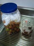 梅味噌作り1.jpg