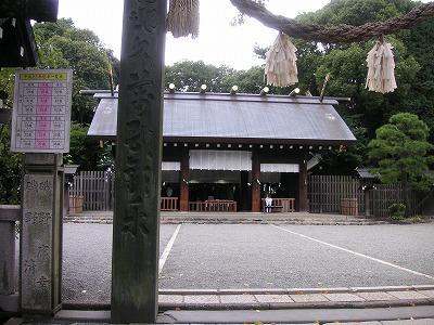 伊勢山皇大神宮.jpg