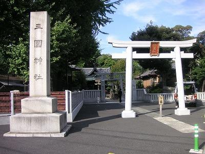 三囲神社.jpg