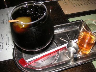 梅ダッチコーヒー.jpg