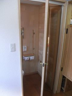 粋(こだわり)の家のこだわりのトイレ.jpg