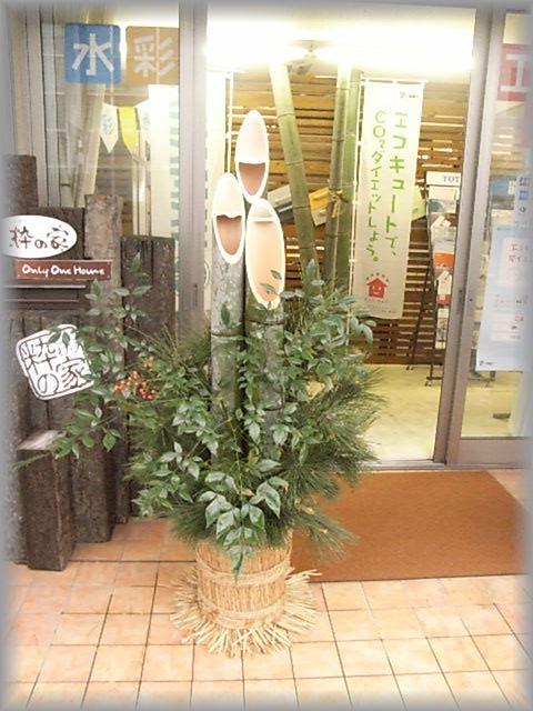 宮崎で販売の門松.JPG