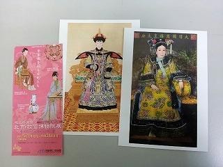 北京故宮博物院展.jpg